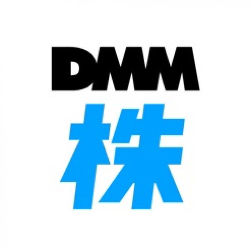 DMM 株