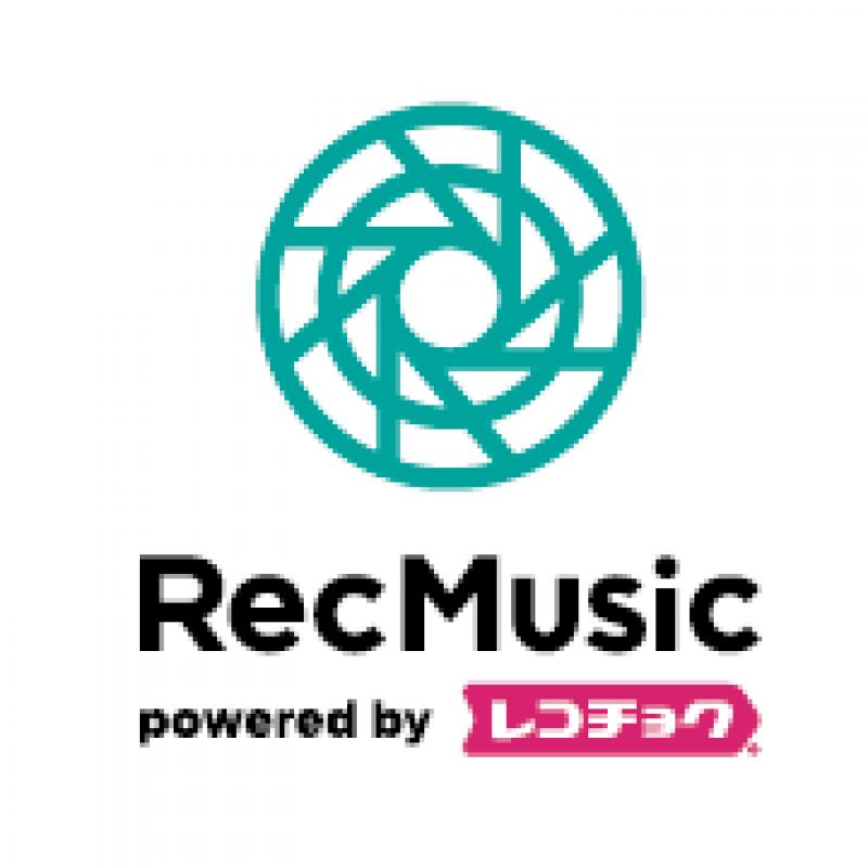 RecMusic(旧レコチョク Best)