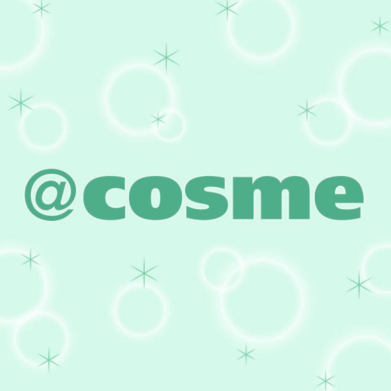 アットコスメ(@cosme)