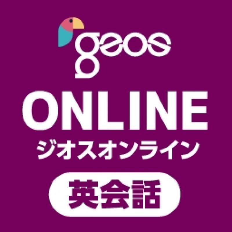 ジオスオンライン