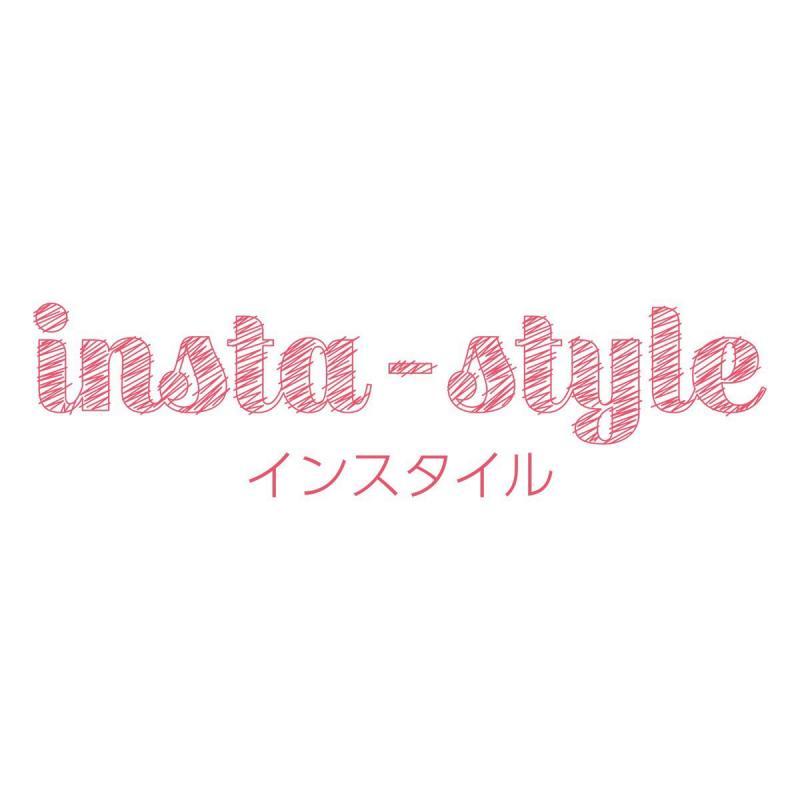insta-style インスタイル