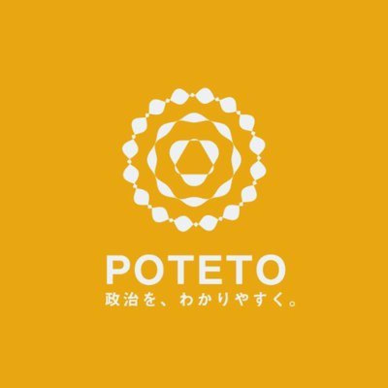 POTETO Media
