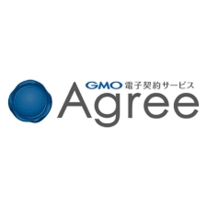 GMO 電子契約サービス Agree