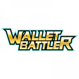 WALLET BATTLER (オープンβテスト中)