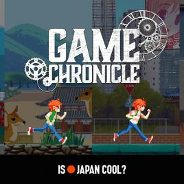 GAME CHRONICLE(ゲームクロニクル)