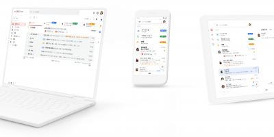 Gmail - Google の無料ストレージとメール