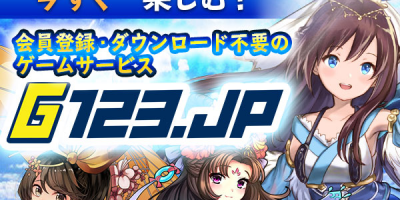 G123.jp