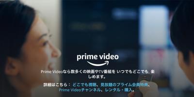 Amazon.co.jp: プライム・ビデオ: Prime Video