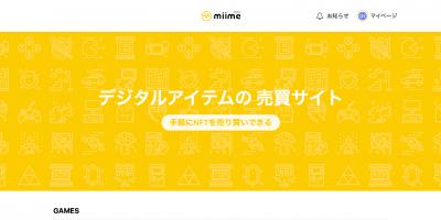 miime[ミーム]