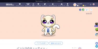 Blockchain Cuties(ブロックチェーン・キューティーズ)