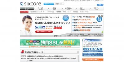 シックスコア(sixcore)