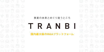 TRANBI(トランビ)