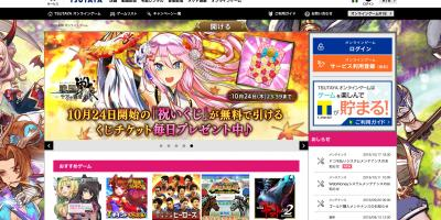 TSUTAYA オンラインゲーム