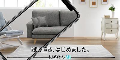 LOWYA