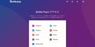 Bottle Pay