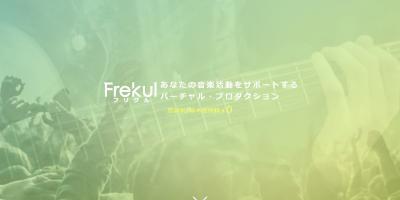 Frekul(フリクル)