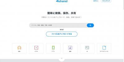 4shared.com