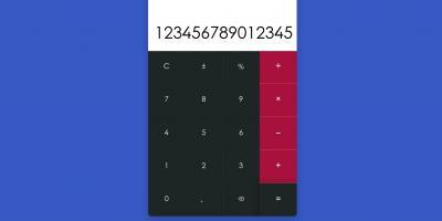 PWA React Calculator