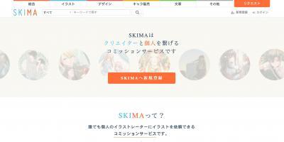 スキマ(SKIMA)
