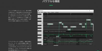 Web Synthesizer V