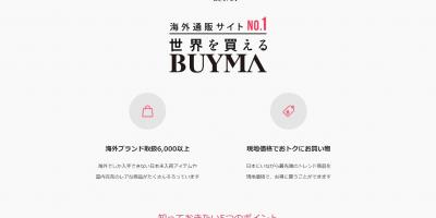 BUYMA(バイマ)