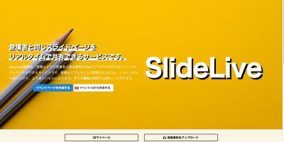 SlideLive